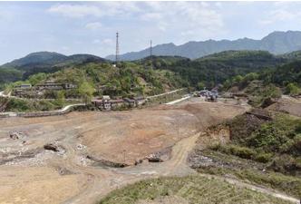 鉱山の跡地.PNG