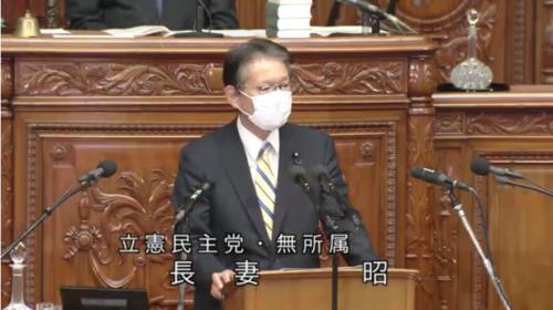 長妻昭・新型コロナ特措法改正案・質疑・衆院本会議.PNG