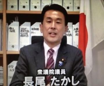 長尾敬1.PNG
