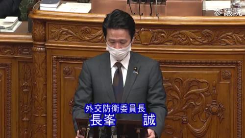 長峯誠(外交防衛委員長)・日英FTA承認案.PNG