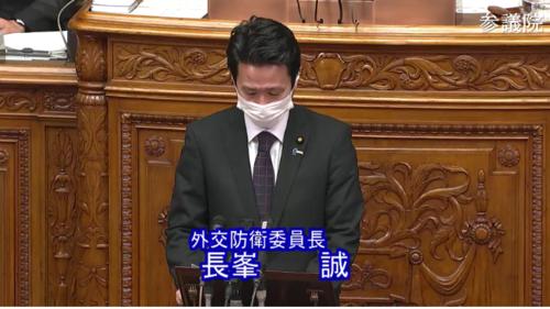 長峯誠(外交防衛委員長)・防衛省の給与法改正案.PNG