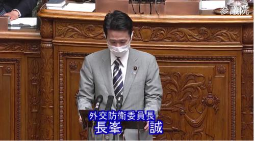 長峯誠(外交防衛委員長)・RCEP承認案.PNG