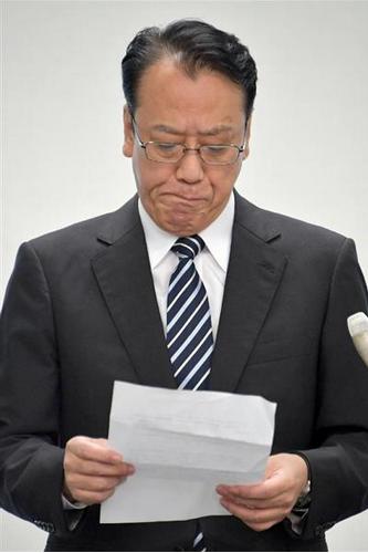 長沢広明・辞職.PNG