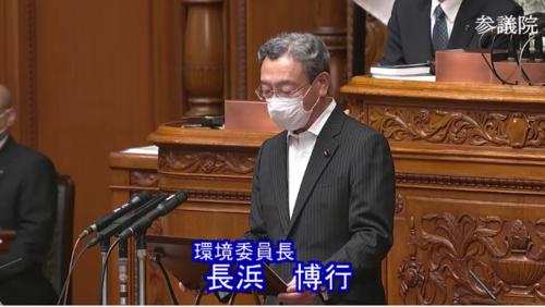 長浜博行(環境委員長)・地球温暖化対策推進法改正案.PNG