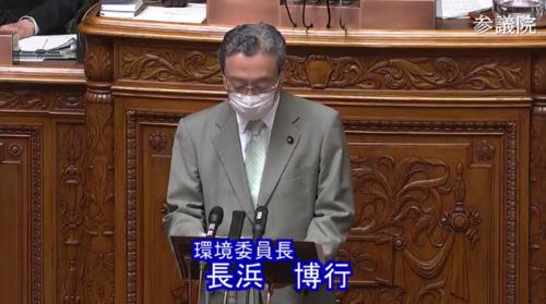 長浜博行(環境委員長)・自然公園法改正案.PNG