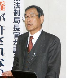 阪田雅裕.PNG