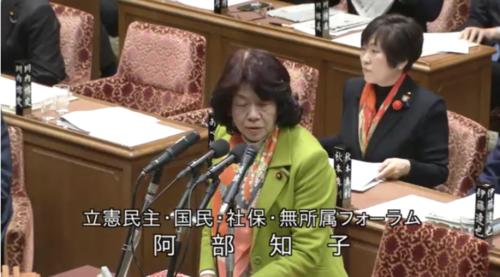 阿部知子・衆院予算委・2月7日.PNG