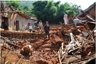 雲南省地震.PNG