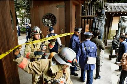 靖国神社の便所で爆発.PNG
