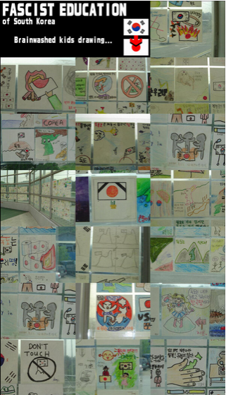 韓国の反日教育.PNG
