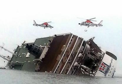 韓国の沈没船.PNG
