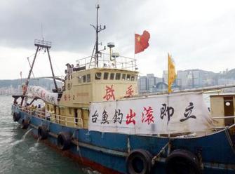 香港の抗議船.PNG