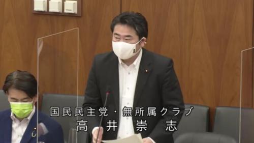 高井崇志・土地規制法案・質疑・5月26日.PNG