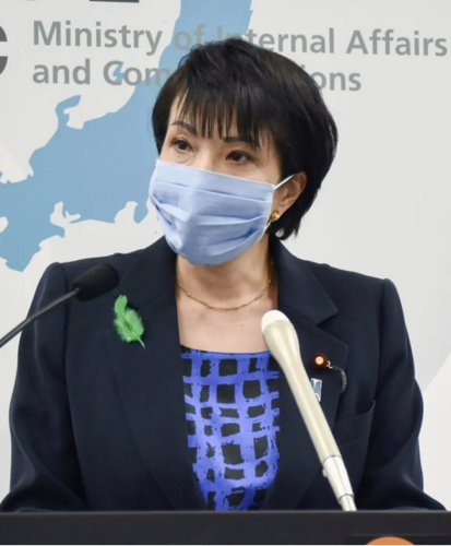 高市早苗・10万円給付担当大臣.PNG