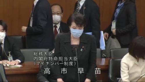 高市早苗・電波法改正案・趣旨説明・衆院総務委員会.PNG