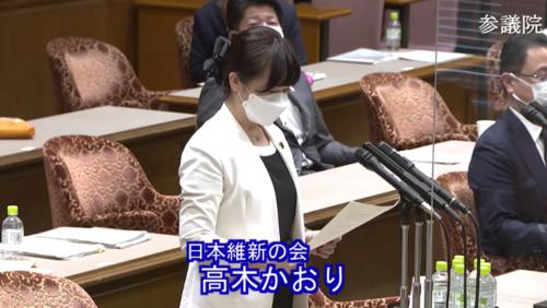 高木かおり・児童手当法改正案・反対討論.PNG