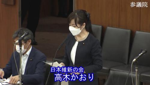 高木かおり・土地規制法案・賛成討論.PNG