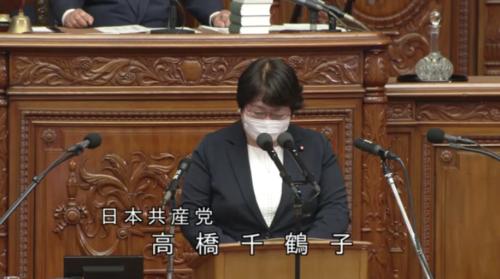 高橋千鶴子・復興庁設置法改正案・衆院本会議.PNG