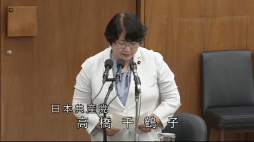 高橋千鶴子・水道法改正・反対討論.PNG