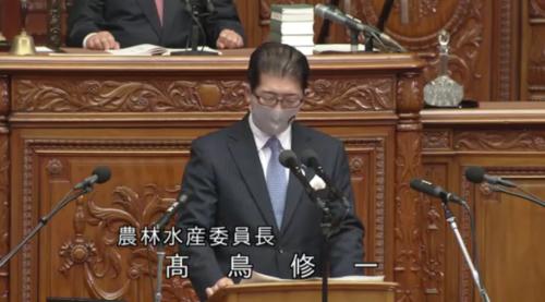 高鳥修一(農林水産委員長)・種苗法改正案・衆院本会議.PNG