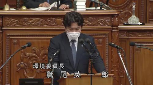 鷲尾英一郎(環境委員長)・大気汚染防止法改正案.PNG