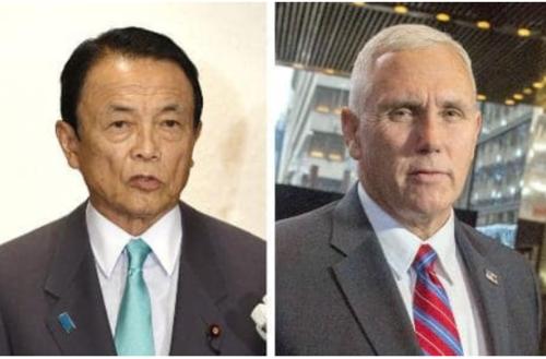 麻生太郎とペンス米副大統領.PNG