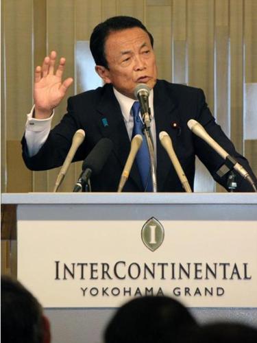 麻生太郎・ヒトラー発言.PNG