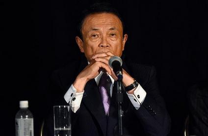 麻生太郎・新興国経済.PNG