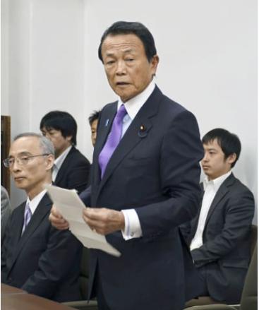 麻生太郎・消費増税.PNG