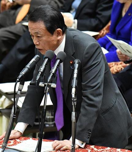 麻生太郎・衆院予算委.PNG