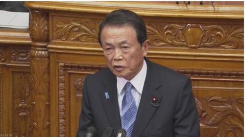 麻生太郎・財政演説・第198回国会.PNG