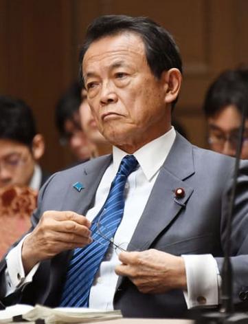 麻生太郎・TPPより森友か.PNG