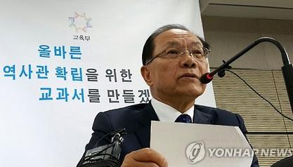 黄祐呂(ファン・ウヨ)社会副首相兼教育部長官.PNG