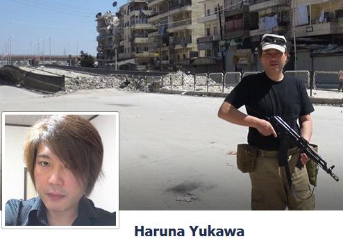 Haruna Yukawa facebook.PNG