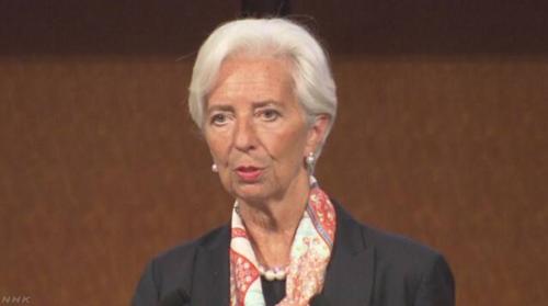 IMFのラガルド1.PNG