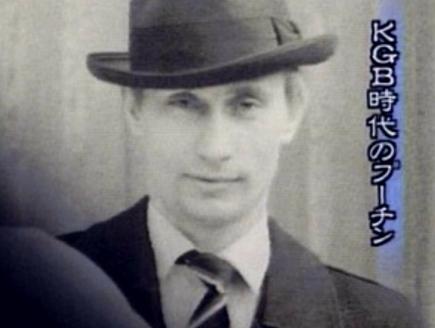 KGBプーチン.PNG