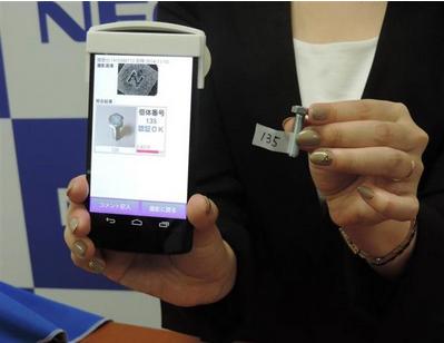NECが開発したスマホを使った識別技術.PNG