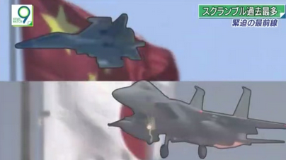 NHKが日の丸を下に.PNG