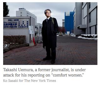 New York Times Takashi Uemura.PNG