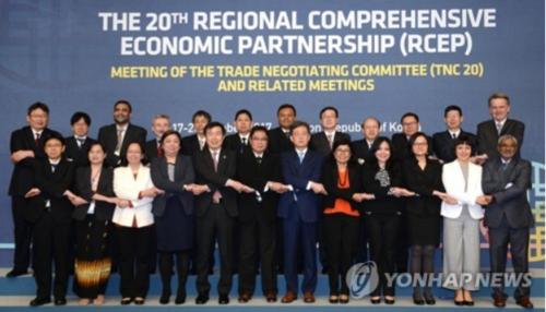 RCEP会合・韓国.PNG