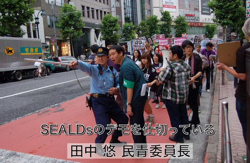 SEALDsのデモを仕切っている田中悠民青委員長.PNG