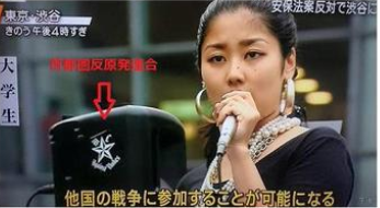 SEALDsのメンバー.PNG