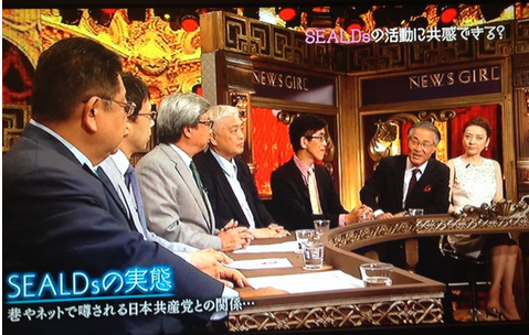 SEALDsの実態.PNG