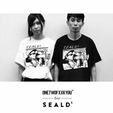 SEALDsのTシャツ.PNG