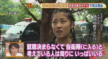 SEALDsインタビュー.PNG