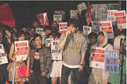SEALDs安保法案反対デモ.PNG