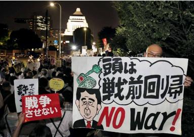 SEALDs戦争させない.PNG