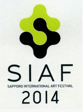 SIAF2014.PNG