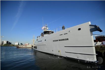 SSのオーシャン・ウォリアー号.PNG