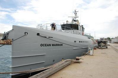 SSのオーシャン・ウォリアー号1.PNG